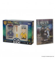 Mr. Vampire 2 DVD + FILMART Mr. Vampire Figurine Special Set